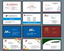 时尚简洁名片卡片模板矢量素材