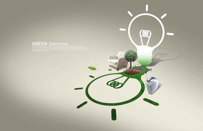 创意环保节能科技psd素材 - 爱图网设计图片素材下载
