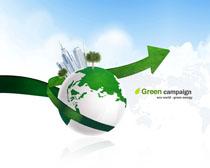 环保地球与箭头PSD素材