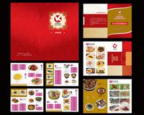 红色时尚菜谱菜单设计时时彩平台娱乐