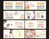 孕产妇使用手册矢量素材