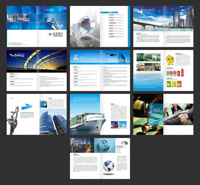企业宣传画册矢量素材