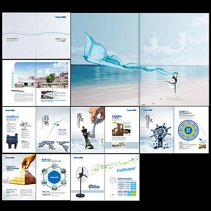 企业形象画册矢量素材