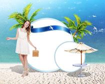 海岛休闲女性PSD素材