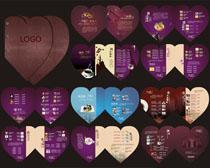 巧克力飲品單設計矢量素材