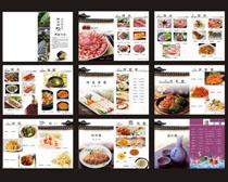 时尚菜谱菜单设计时时彩平台娱乐