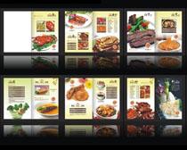 酒楼酒店菜谱菜单设计时时彩平台娱乐