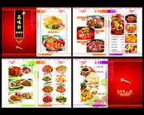 红色高档菜谱菜单设计矢量素材