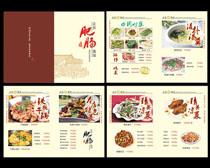 肥肠面馆菜单设计矢量素材