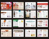 全彩医疗广告杂志模板设计矢量素材