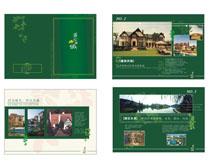 绿色房地产画册设计时时彩平台娱乐