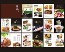 古典川菜馆菜谱菜单设计时时彩平台娱乐