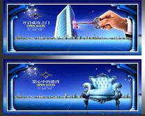 蓝色房地产广告海报PSD素材