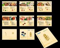 土家菜馆菜谱画册设计时时彩平台娱乐