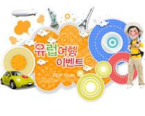 韩国旅游男孩导游PSD素材