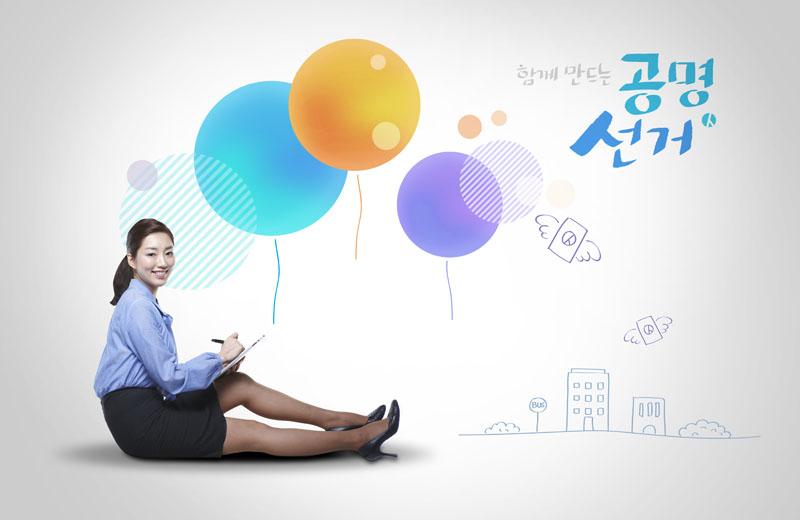 人物图片 > 素材信息   关键字: 手绘背景气球韩国美女商务女性写字本
