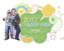 韩国父女俩封面设计PSD素材