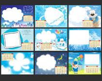 2014蓝色卡通台历设计PSD素材