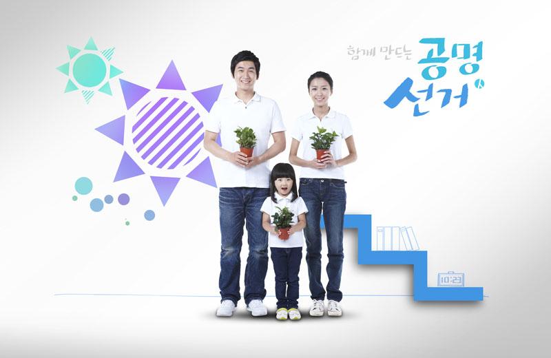 人物图片 手拿小花盆 墙面装饰画 楼梯 一家人 幸福家庭 一家三口