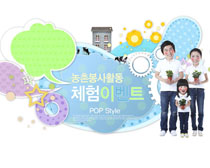 韩国装饰牌与幸福家庭PSD素材