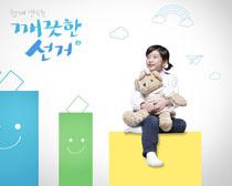 抱着小熊的小女孩PSD素材