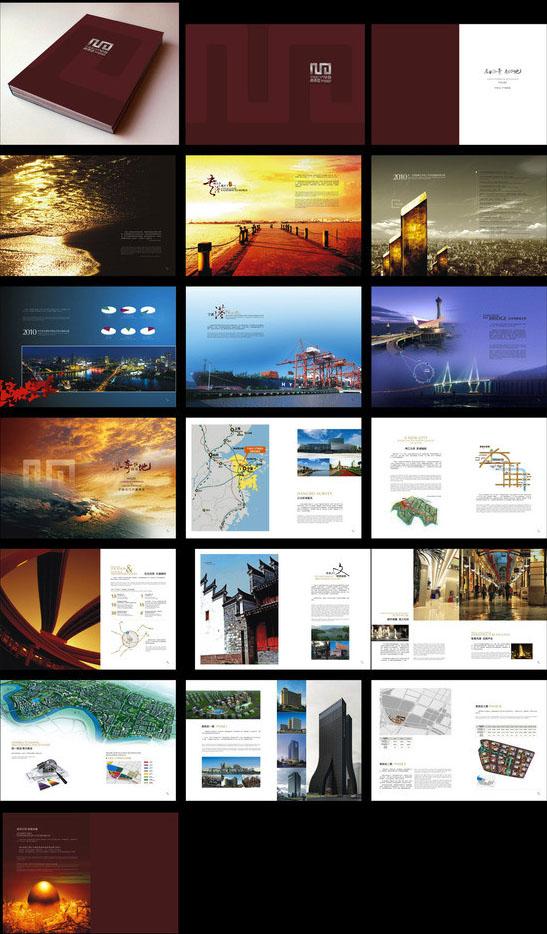 地产企业文化发展画册矢量素材