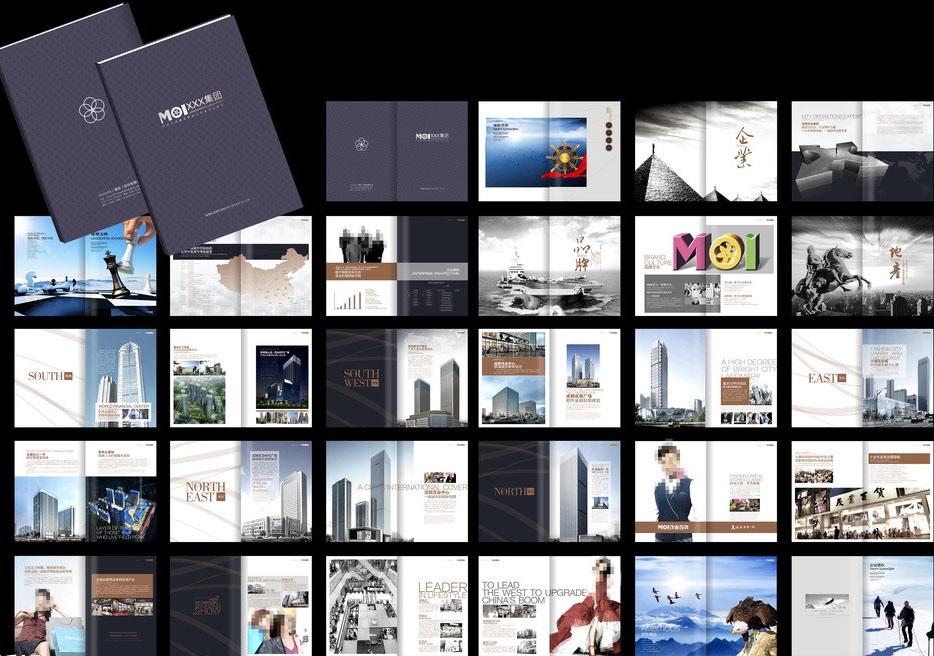 企业地产画册楼书模板矢量素材