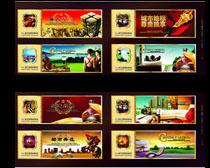 房地产精品围墙广告设计时时彩平台娱乐