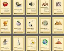 团队企业画册设计矢量素材