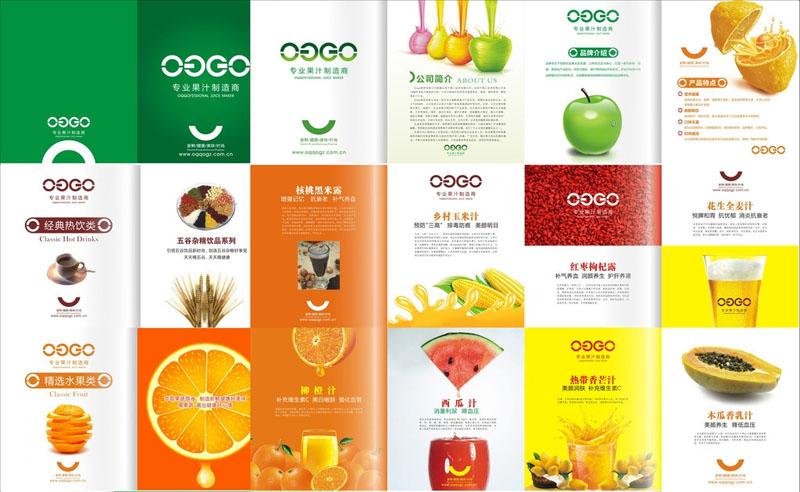 水果蔬菜果汁画册设计矢量素材