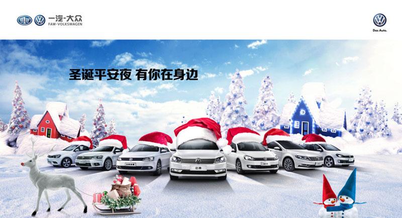 圣诞节汽车促销海报设计psd素材图片