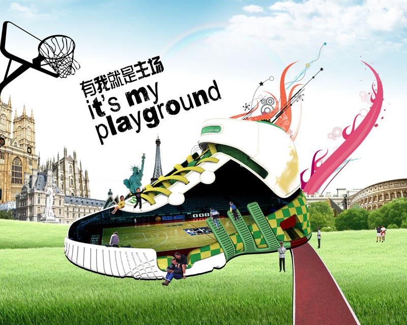 爱图首页 psd素材 广告海报 > 素材信息   关键字: 创意鞋子鞋子广告
