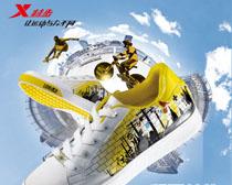 素材/特步运动鞋广告模板PSD素材