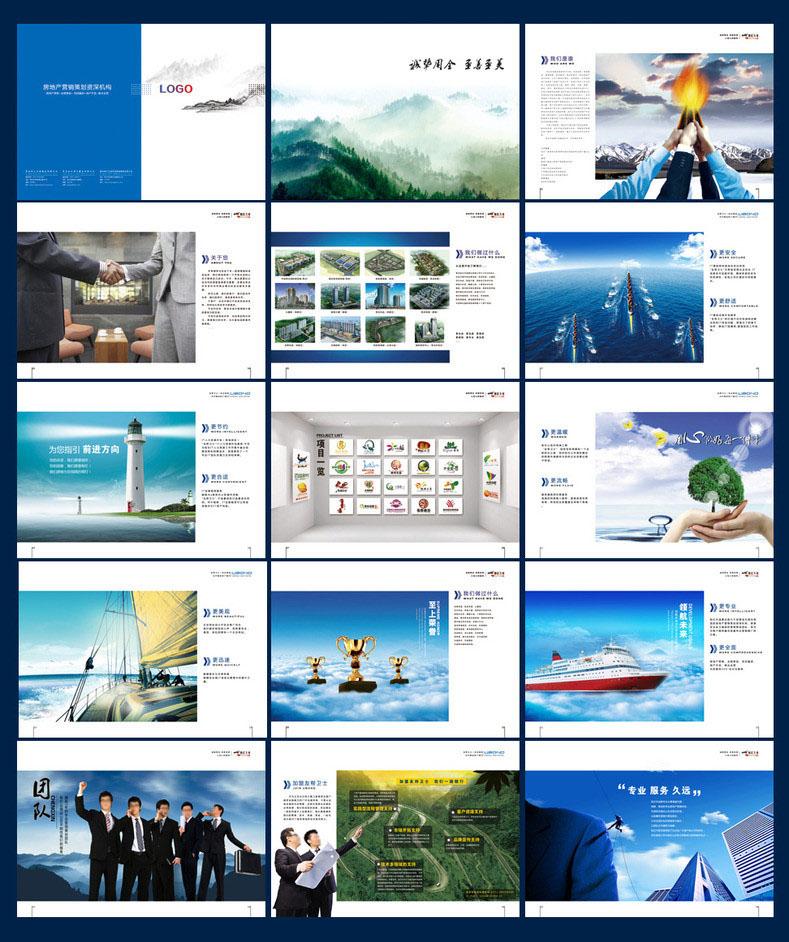 册产品画册工业画册宣传画册画册版式设计画册内页招商画册创意画册广图片