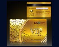 金属质感卡片设计PSD素材