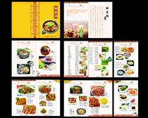 柳叶湖特色菜馆菜谱设计时时彩平台娱乐