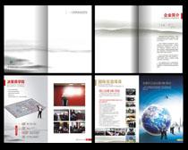 文化交流中心画册设计矢量素材
