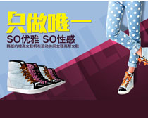 淘宝女鞋促销宣传海报PSD素材