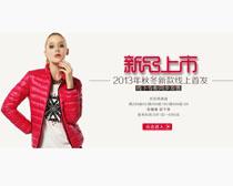 淘宝女装新品上市宣传海报设计PSD素材