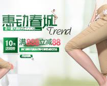 淘宝春季女装促销海报设计PSD素材
