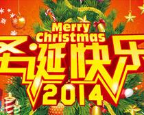 2014圣诞快乐模板矢量素材