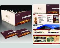 房地產企業文化宣傳畫冊設計矢量素材