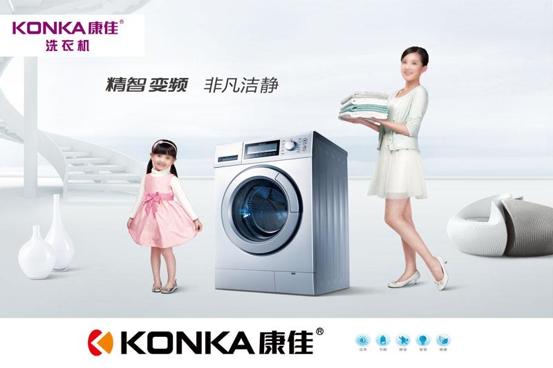 半自动洗衣机阻容元件接线图