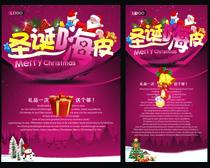 圣誕海報背景矢量素材