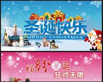 繽紛圣誕活動海報設計矢量素材