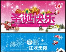 繽紛圣誕快樂海報背景設計矢量素材