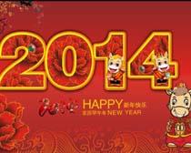 快乐2014新年模板矢量素材
