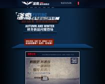淘宝男裤促销页面设计时时彩投注平台