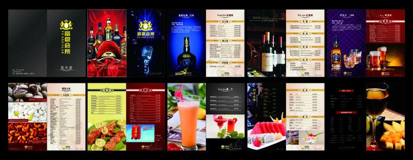 酒水宣传册设计矢量素材