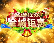 圣誕狂歡背景設計矢量素材